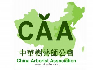 China Arborist Association