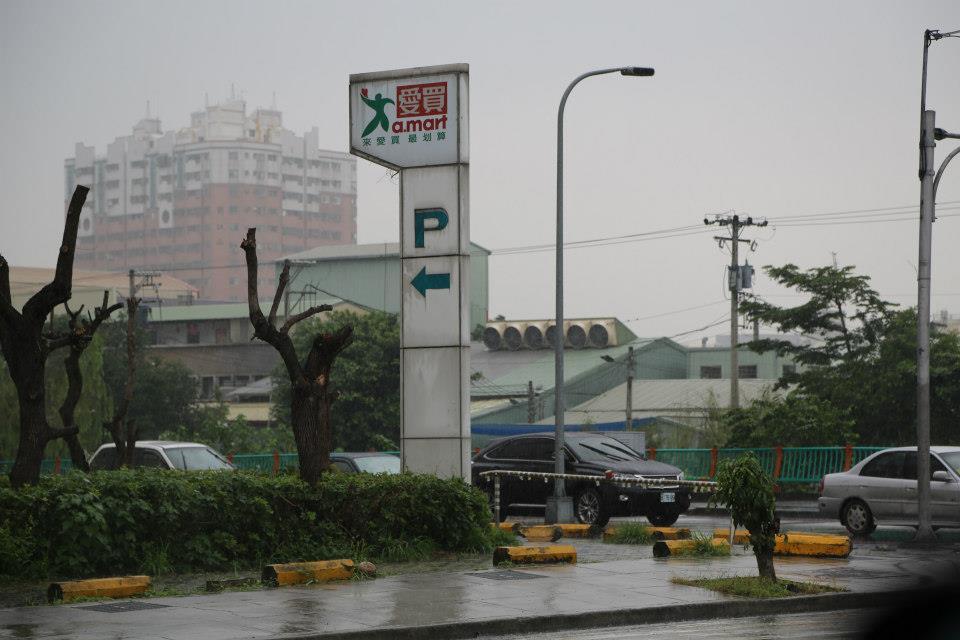 Taiwan 31