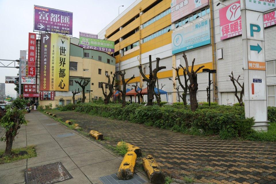 Taiwan 43