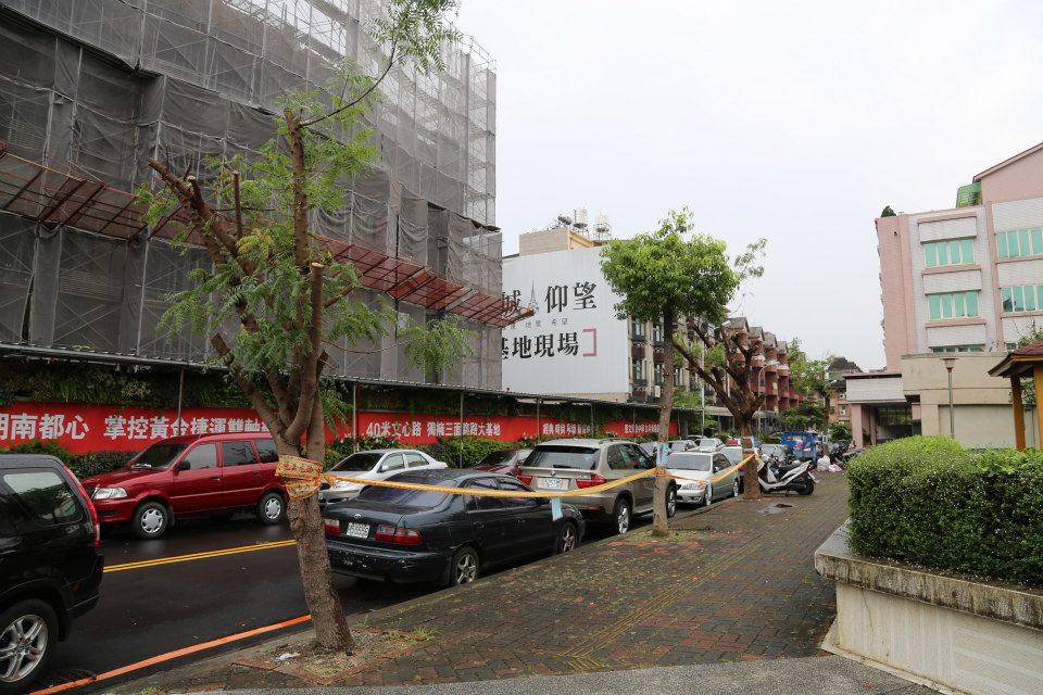 Taiwan 46