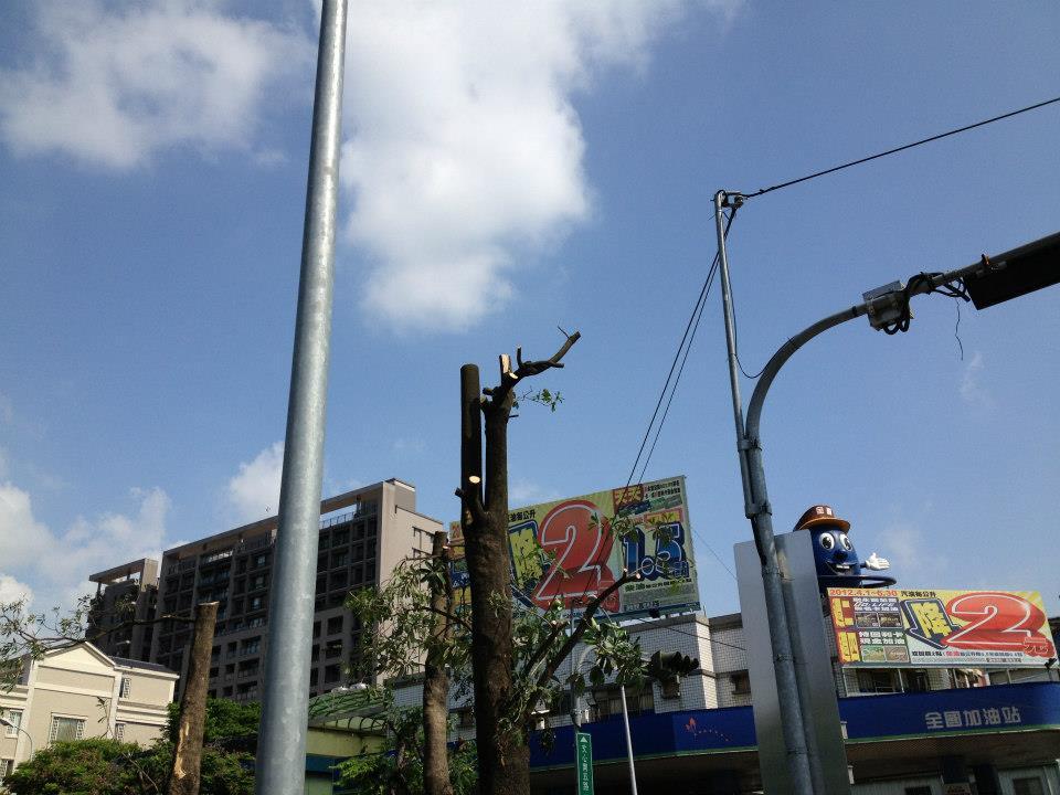 Taiwan 47