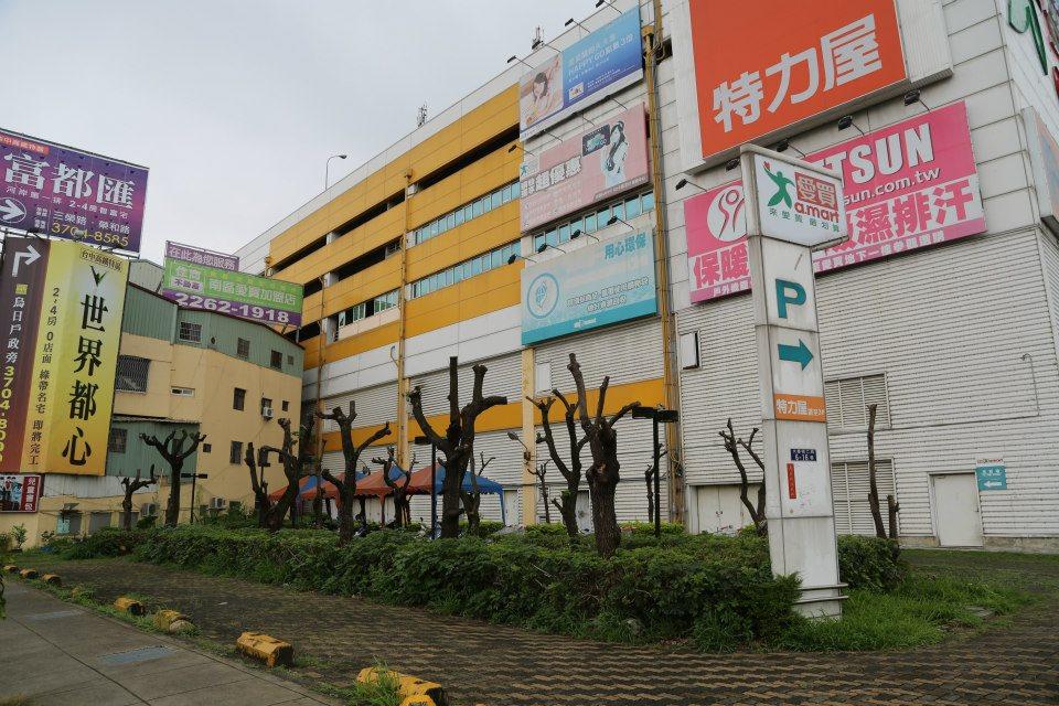 Taiwan 50