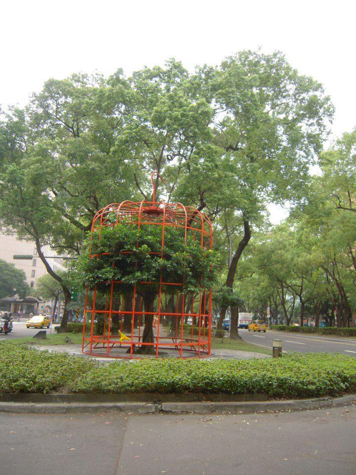 Taiwan 51