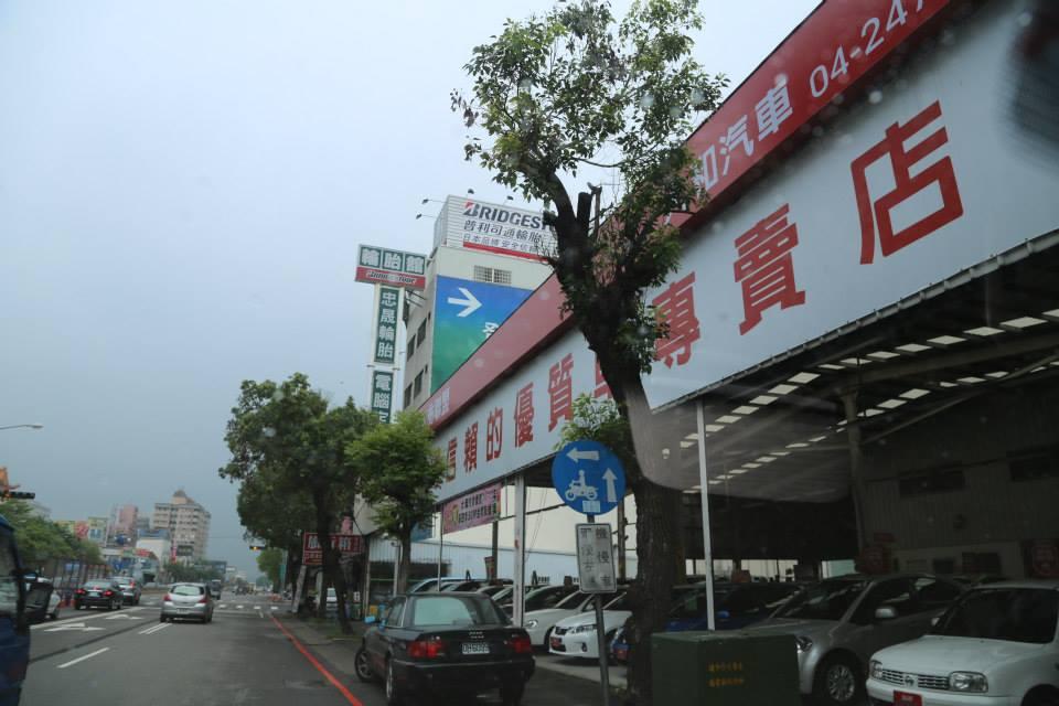 Taiwan 52
