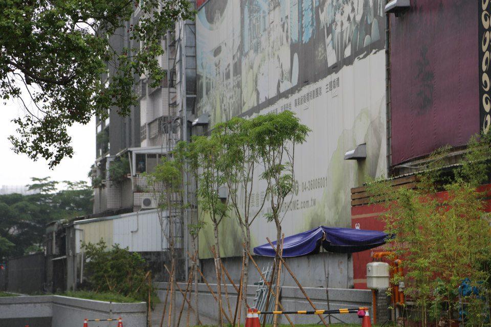 Taiwan 59