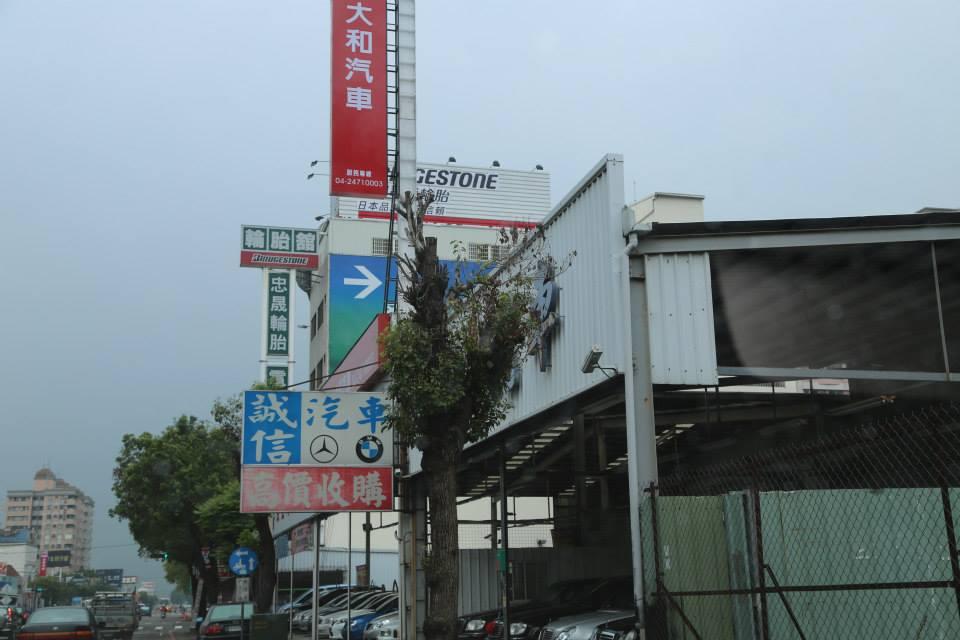 Taiwan 75