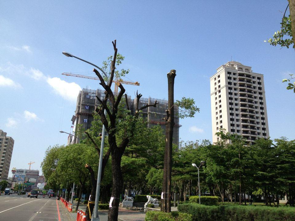 Taiwan 76
