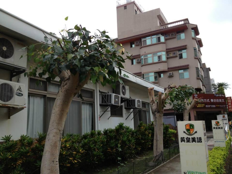 Taiwan 83