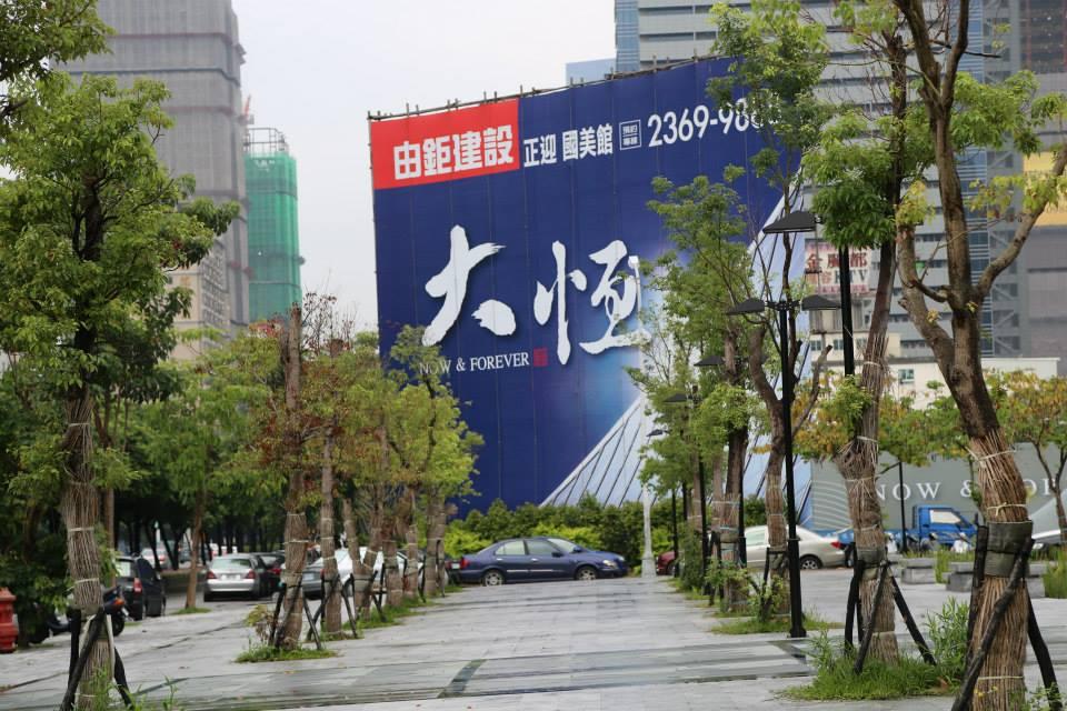 Taiwan 85